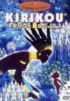 Kirikou i czarownica
