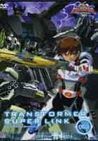 Transformerzy: Wojna o Energon