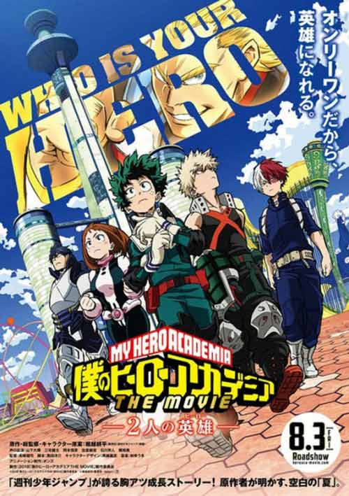 My Hero Academia the Movie: Futari no Hero